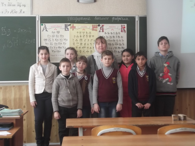 В рамках Дня православной книги в школе села Головатовка прошел урок на тему: «Как возникла Азбука»