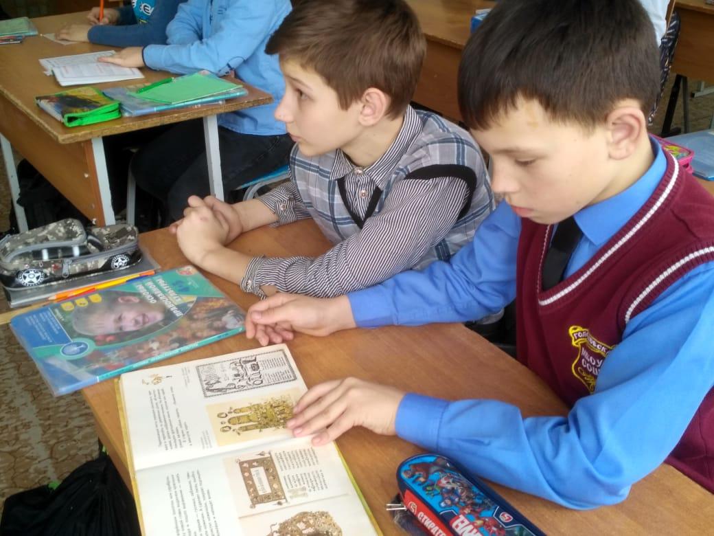 В рамках предмета ОПК в средней школе с. Головатовка прошел урок на тему «Первая печатная книга Иоанна Федорова»